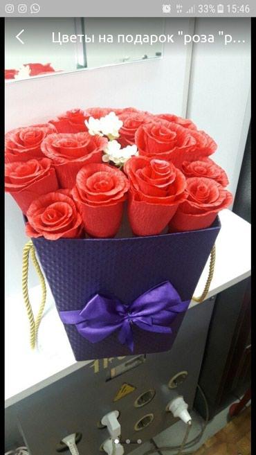 Цветы на подарок работа ручная в Бишкек