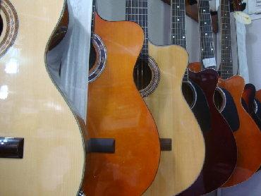 gitara akustik - Azərbaycan: Gitara