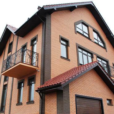 работа в германии на заводе в Кыргызстан: Окна, Двери, Витражи | Установка, Изготовление, Ремонт | Больше 6 лет опыта