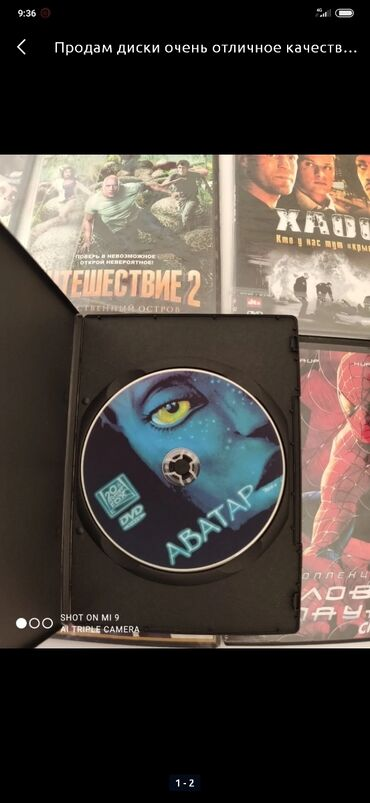 Продам диски очень отличное качество цена за всё