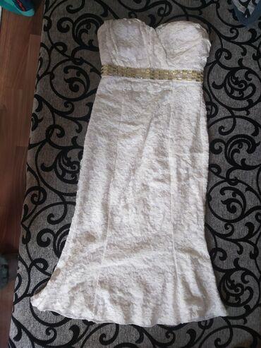 Продаю белое платье с открытой спинкой1300