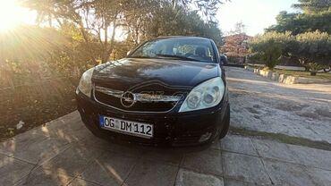 Opel Vectra 1.9 l. 2005   253000 km