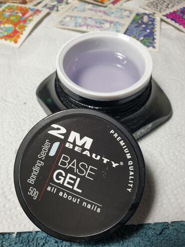 Amazon cosmetics - Srbija: Kozmetika