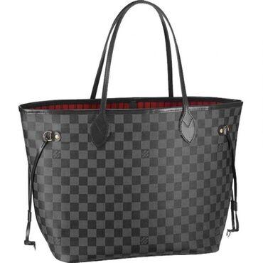 Продаю сумку Louis vuitton под оригинал (lux) Очень удобная вместите