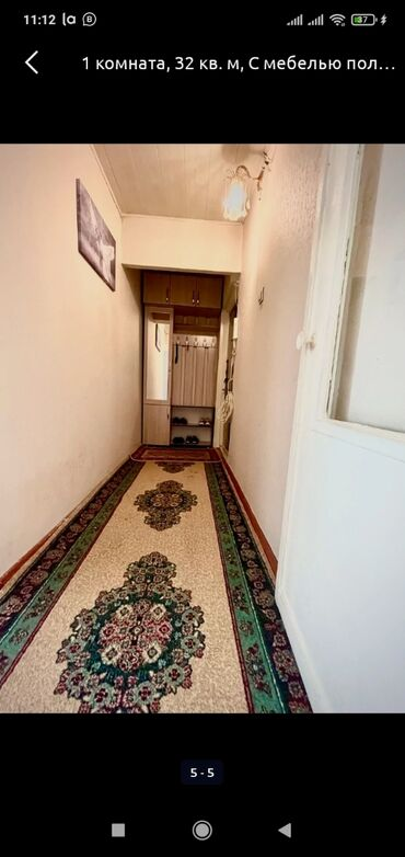 аламедин 1 квартиры in Кыргызстан | БАТИРЛЕРДИ УЗАК МӨӨНӨТКӨ ИЖАРАГА БЕРҮҮ: 1 бөлмө, 32 кв. м, Толугу менен эмереги бар