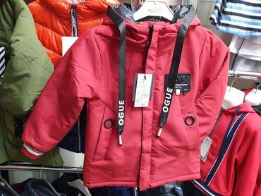 Куртка из Пекина 🏷Новинка 2020г.🌨Деми Куртка1400сом 🧬качество 100%