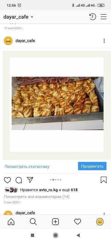 Работа - Кыргызстан: Уста балдар керек самсы жасаганга. Бир кундо 1400 штук отот