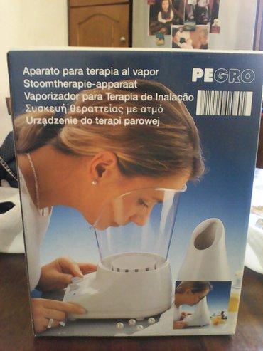 Συσκευη για καθαρισμο προσωπου απο ακμη κ. λ. π. αμεταχειριστη