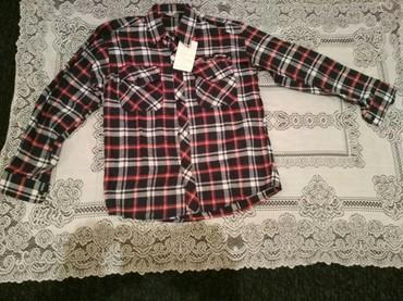 ВНИМАНИЕ !!! по низким ценам рубашкив связи с закрытием бутика на