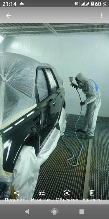 маляр бишкек in Кыргызстан | УНАА БИЗНЕСИ, СЕРВИСТИК ТЕЙЛӨӨ: Требуется маляр со стажем,на постоянную работу.покраска авто