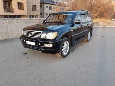 Lexus LX 2003 в Кант