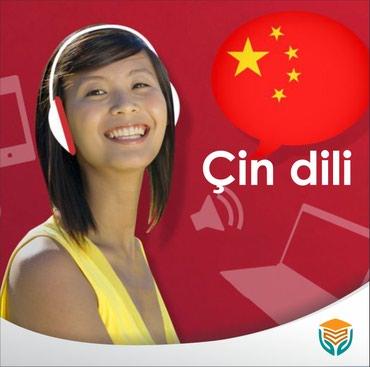 Zinyət Tədris Mərkəzində Çin dili kursları.Əgər Siz Çin dilini