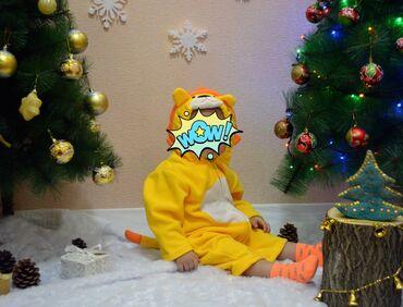 """Новогодний костюм """"Львёнок"""" на 1,5 - 2 года, в отличном состоянии"""