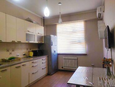 Посуточные квартиры в Бишкеке! Сдаю квартиры в центре города