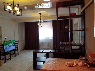 квартиры в продаже в Кыргызстан: Продается квартира: 2 комнаты, 68 кв. м