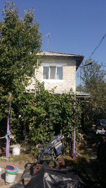 продам сервиз в Кыргызстан: Продается квартира: 4 комнаты, 76 кв. м
