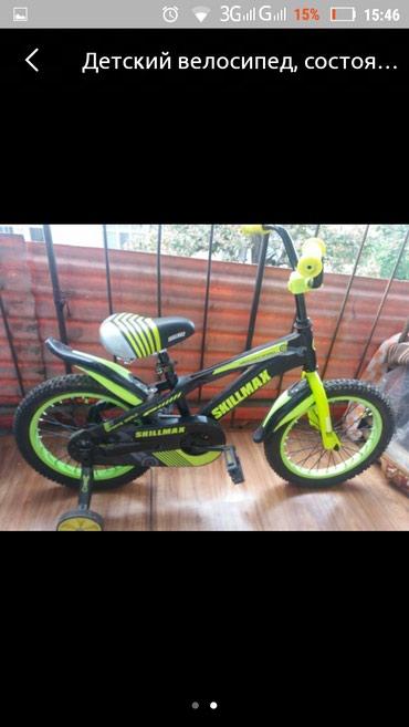 Продаю детский велосипед, почти новый. в Бишкек