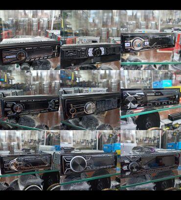 Audio oprema za auto   Srbija: Большой выбор магнитол Современный автомобиль имеет богатую