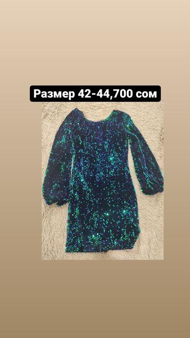 элевит 2 триместр цена бишкек в Кыргызстан: Цена договорная