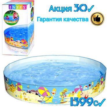 платья на прокат бишкек для детей в Кыргызстан: Каркасный детский бассейнОписание:Круглый детский бассейн intex 56451