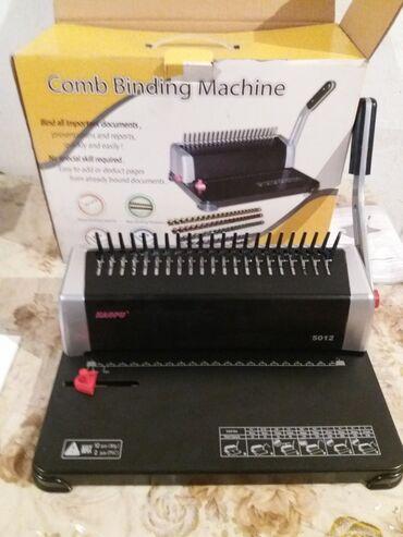 Электроника - Шопоков: Переплётная машинка.Состояние нового. 4000сом