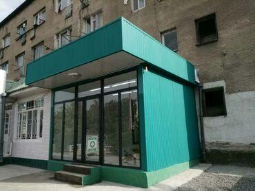 жалал абад квартира берилет in Кыргызстан   БАТИРЛЕРДИ УЗАК МӨӨНӨТКӨ ИЖАРАГА БЕРҮҮ: Арендага берилет. 45кв.метр. Г.Ош.район.Зайнабединова. Ош.район.Зайнаб