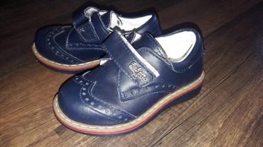 детская мембранная обувь в Азербайджан: Детская обувь