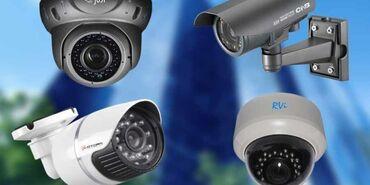 Другие услуги - Душанбе: Профессиональная установка системы безопасности в столице, в др