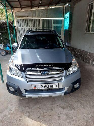 Subaru - Кыргызстан: Subaru Outback 2.5 л. 2014   124000 км