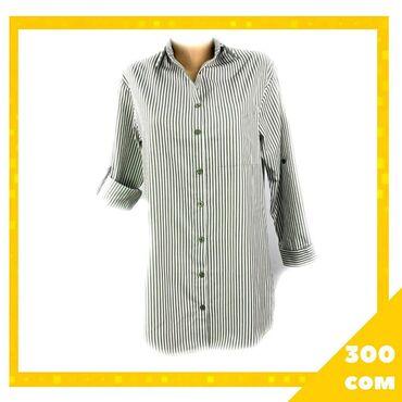 Кроме того, в летнюю жару рубашка позволяет телу дышать, не сковывает