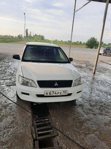 прицеп автомобильный в Кыргызстан: Mitsubishi Lancer 1.5 л. 2000 | 323000 км
