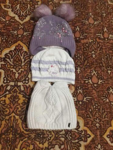 Детский слипик - Кыргызстан: Продаю детские вещи от рождения до 1.5 годика. На мальчика. По очень н