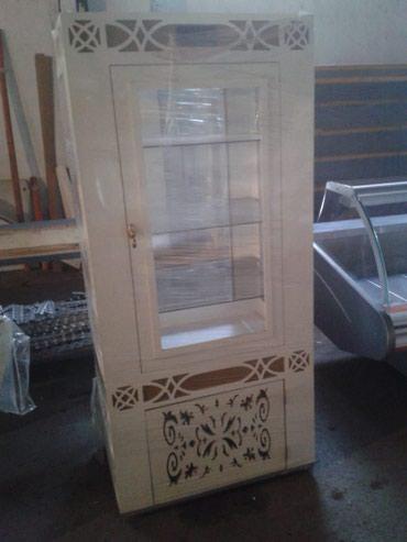 Bakı şəhərində Sirniyyat vitrini soyuducu