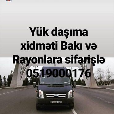 Bakı şəhərində Yük daşıma xidməti Bakı və Rayonlara (maşın 4metr