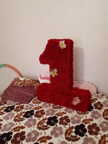 Другие товары для детей в Чолпон-Ата: Продаю объемную еденичку на годик .чолпон ата