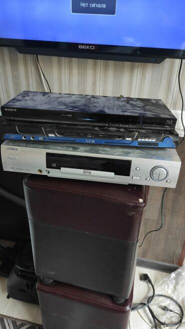 Электроника - Сузак: ДВД серебристый хорошо работает! Остальные диск то читает то думает