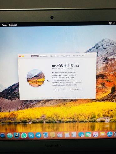 продаю macbook air 13' 2015 г   процессор intel core i7 в Бишкек