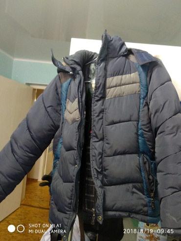 Куртка зимняя !теплая! для мальчика на в Бишкек