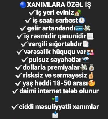 is elanlari 2018 - Azərbaycan: Yeni biznes lahiyesinde xanımlardan ibaret olan komandama aktiv xanım