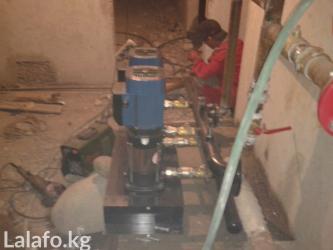 Отопление - Кыргызстан: Теплый пол, Монтаж отопления, Прокладка труб | Монтаж