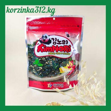 полочка для лаков в Кыргызстан: Хлопья из водорослей.Вкусный корейский снек для ценителей «морских»