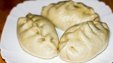 Пигоди Корейские 20 сом 1 шт доставка бесплатно! в Бишкек