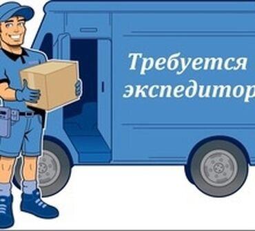 работа с личным авто в бишкеке в Кыргызстан: Срочно! С личным авто!