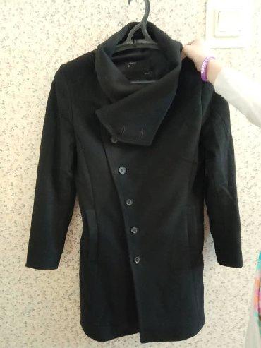 Пальто мужское куплено в Москве намного дороже продам очень дёшево