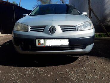 Renault Megane 1.4 л. 2004   1111 км