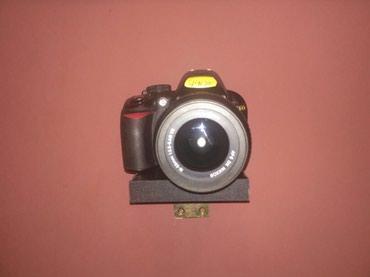Bakı şəhərində Nikon D3100