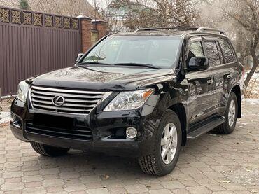Кутман тан картинка скачать - Кыргызстан: Lexus LX 5.7 л. 2008 | 171369 км