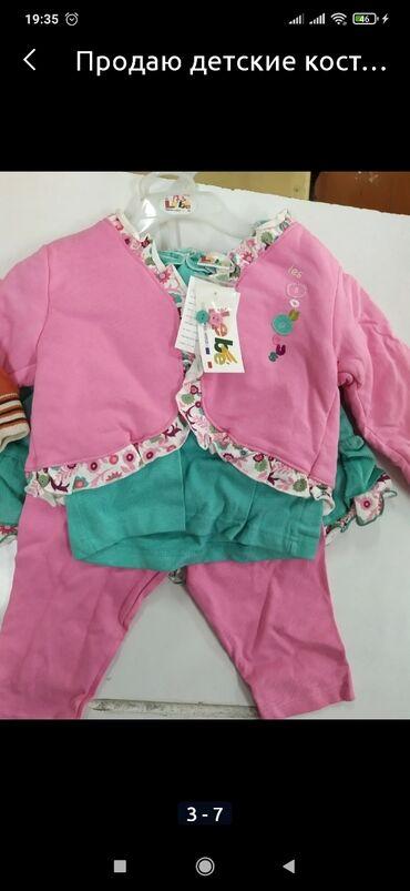 детские костюмчик в Кыргызстан: Продаю детский костюмчик тройку.Тайланд.Новый,на 6-12месяцев.250 сом