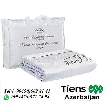 YorğanTiens şirkətinin istehsal etdiyi bu yorğanın digərlərindən fərqi