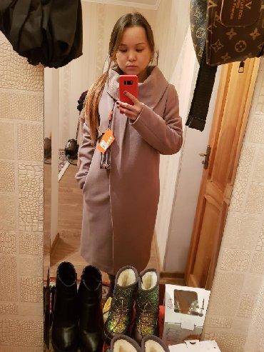palto loreta в Кыргызстан: Пальто новое зимнее фирмы Loreta размер 44 отдаю за 1000с